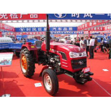 Трактор Shifeng SF-250