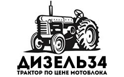 Дизель34